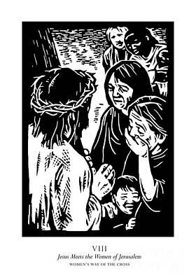 Painting - Women's Stations Of The Cross 08 - Jesus Meets The Women Of Jerusalem - Jljmj by Julie Lonneman