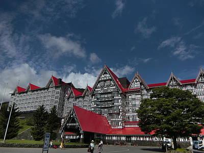 Wonderful Building Original