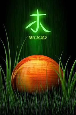 Digital Art - Wood Elemental Sphere by John Wills