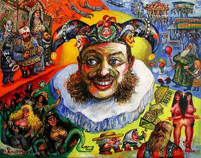 Painting - World Of Amusements, Freaks And Wonders by Ari Roussimoff