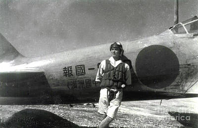 World War II,japanese Pilot Poses By Zero Fighter In The South Pacific Print by Japanese School