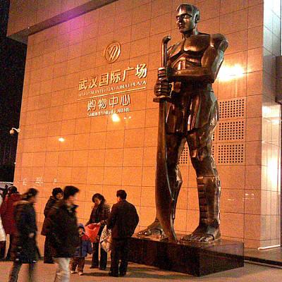 Sculpture - Wuhan Collosus 2010 by Patrick RANKIN