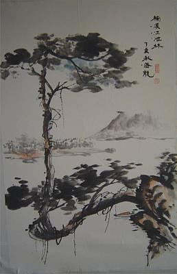 Xs004 Nan-rivulet's Forest Shoal Original by Yi Long