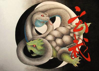 Xuan Wu Print by Lauren Cawthron