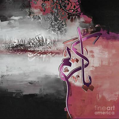 Ya Kareem 03 Original by Gull G