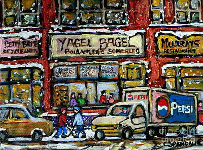 Street Hockey Painting - Yagel Bagel And Murray's Resto Montreal Winter Street Paintings Two Boys Playing Hockey Snowy Day by Carole Spandau