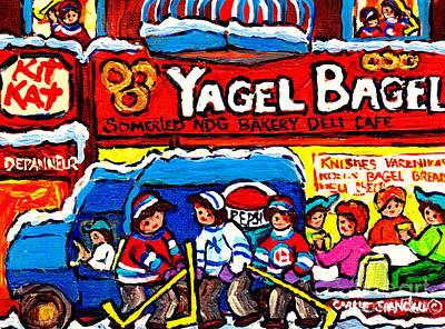Pepsi Sign Painting - Yagel Bagel Somerled Ave Ndg Bakery Cafe Paintings Montreal Hockey Scene Canadian Art Carole Spandau by Carole Spandau