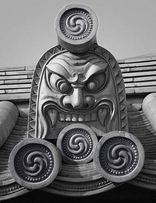 Yakushiji Temple Roof Tile Guardian - Nara Japan Art Print by Daniel Hagerman