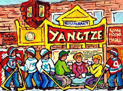 Street Hockey Painting - Yangtze Montreal Memories Restaurant Paintings Winter Street Scene Hockey Art Canadian Artist  by Carole Spandau