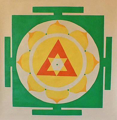 Sri Yantra Painting - Yantra For Ganesha by Folade Speaks