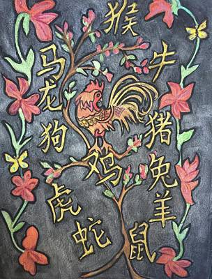 Mixed Media - Year Of The Rooster 2017 by Charme Curtin