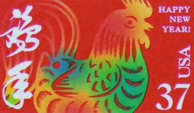 Zodiac Painting - Year Of The Rooster by Lanjee Chee