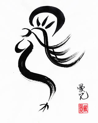 Chinese Painting - Year Of The Rooster by Oiyee At Oystudio