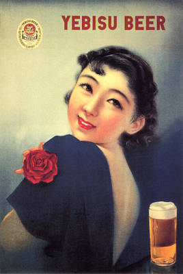 Painting - Yebisu Beer by Oriental Advertising