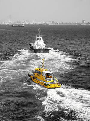 Yellow Pilot Yokohama Port Art Print