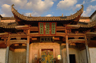 Tourism Photograph - Ye's Branch Ancestral Hall Cultural Heritage Site In Nanping Vil by Reimar Gaertner