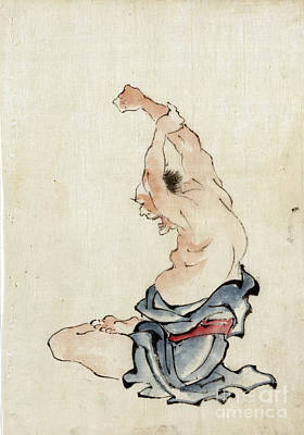 Yoga Exercise Japan 1800s Art Print