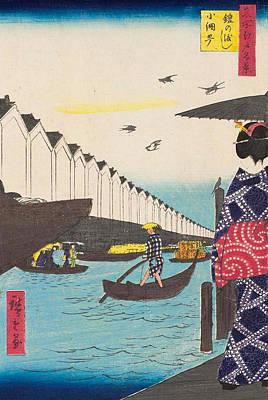 Print Painting - Yoroi Ferry, Koami-cho by Utagawa Hiroshige