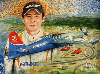 Yoshi Muroya Original
