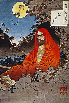 Yoshitoshi: Holy Man Art Print by Granger
