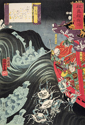 Haunting Drawing - Yoshitsune With Benkei And Other Retainers In Their Ship Beset By The Ghosts Of Taira by Utagawa Kuniyoshi
