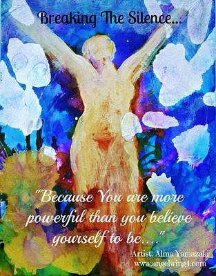 You Are Powerful Art Print by Alma Yamazaki