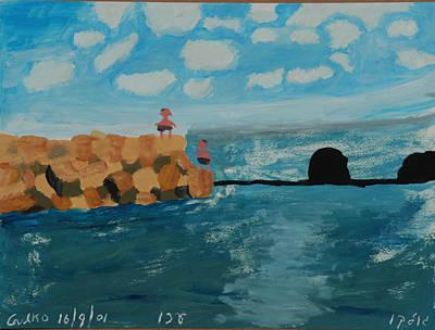 Young Divers Art Print by Harris Gulko