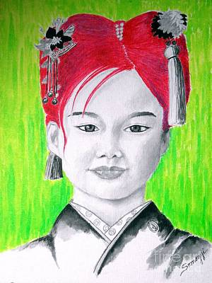 Young Japanese Beauty -- The Original -- Portrait Of Japanese Girl Art Print