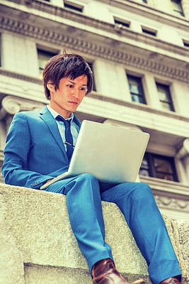 Photograph - Young Japanese Man Working On Street 1504147 by Alexander Image