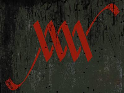 Digital Art - Your Name - W M Or M W Monogram by Attila Meszlenyi