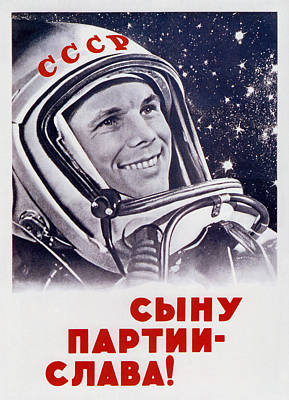Space Exploration Painting - Yuri Gagarin - Soviet Space Propaganda by War Is Hell Store