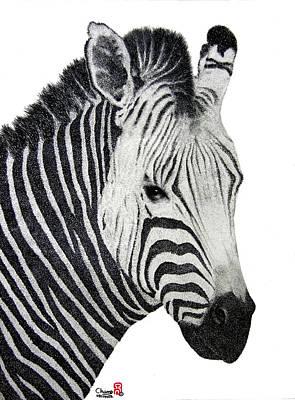 Zebra Art Print by Joung Sik Chun