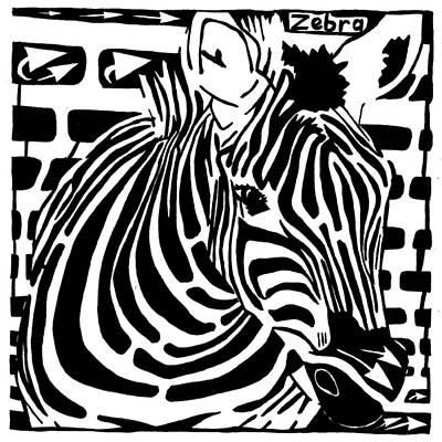 Learn To A Maze Drawing - Zebra Maze by Yonatan Frimer Maze Artist