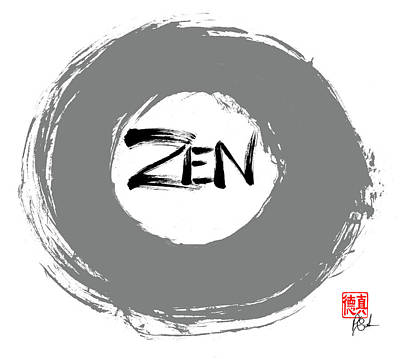 Painting - Zen Calligraphy 3 by Peter Cutler