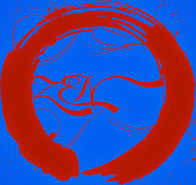 Painting - Zen Enso Red On Blue by Dan Sproul