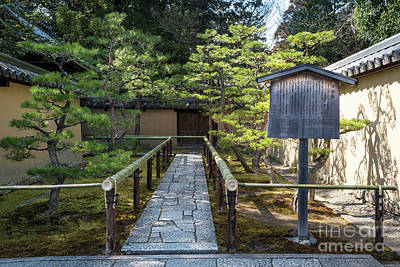 Photograph - Zen Garden, Kyoto Japan by Perry Rodriguez