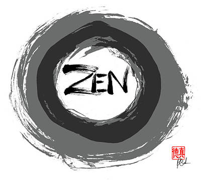 Painting - Zen  by Peter Cutler