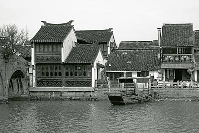 Photograph - Zhujiajiao Ancient Water Town China by Christine Till