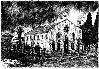 Judaical Art Drawing - Zikron Jakov by Jonatan Kor