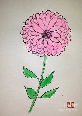 Painting - Zinnia by Margaret Welsh Willowsilk