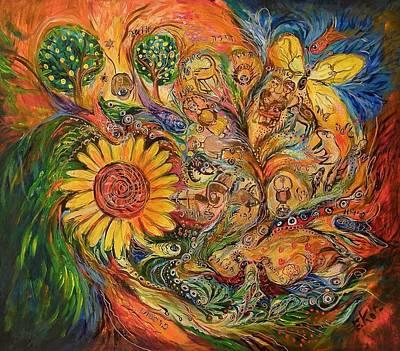 Zodiac Art Print by Elena Kotliarker