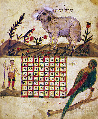 Photograph - Zodiac Sign: Aries, 1716 by Granger