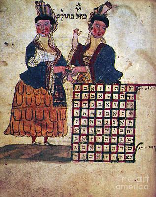 Photograph - Zodiac Sign: Virgo, 1716 by Granger