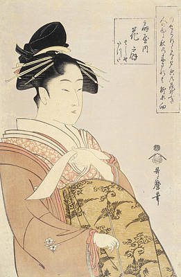 Relief - Courtesan Hanao Gi Of The O Giya House by Kitagawa Utamaro
