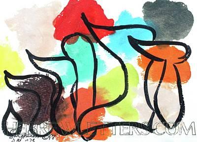 Painting - Deborah Nf1-10 by Hebrewletters Sl