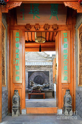 Photograph - Fangija Hutong by Steven Liveoak