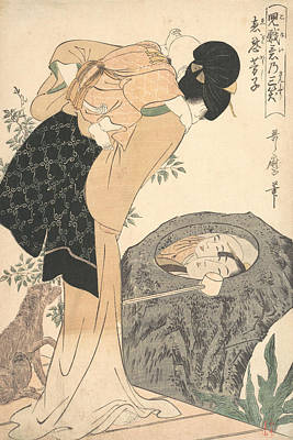 Relief - Mother And Child by Kitagawa Utamaro