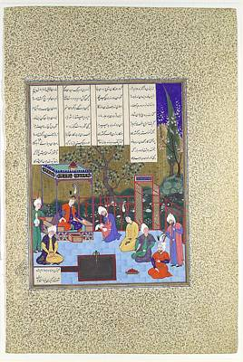 Painting - Nushirvan Promulgates His Reforms Folio 602v From The Shahnama  Book Of Kings Of Shah Tahmasp  Abu' by Celestial Images