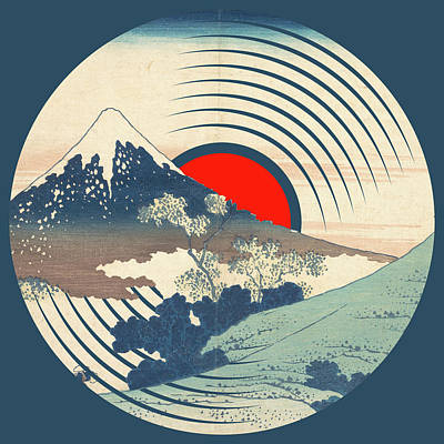 Painting - Record Album Vinyl Lp Asian Japanese Mountain Snow by Tony Rubino