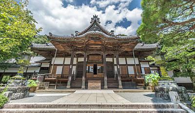 Katsura Wall Art - Photograph - Shuzen-ji Temple Panorama, Izu, Japan by Manuel Ascanio